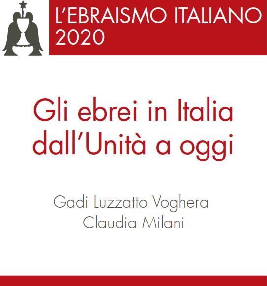 gli-ebrei-in-italia